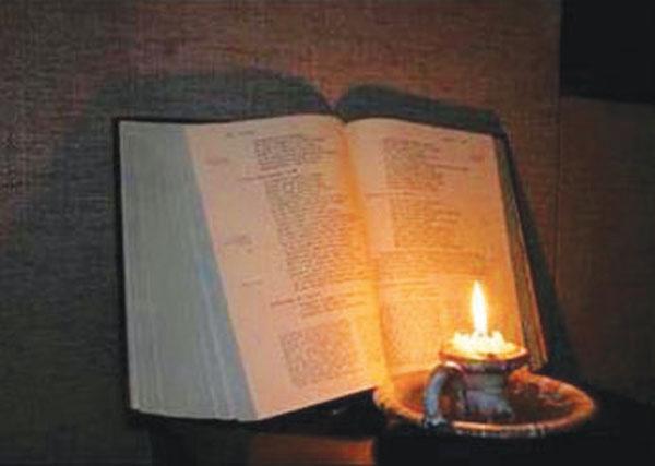fiamma-vocazioni