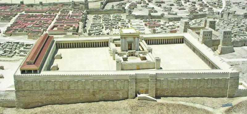 Tempio Gerusalemme erodiano