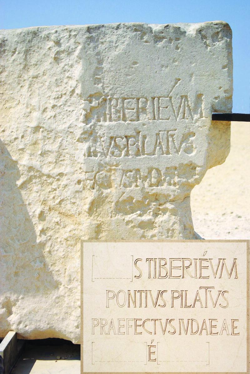 Ponzio Pilato - Iscrizione di Cesarea Marittima